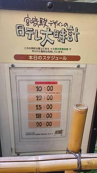 7-10汐留7.jpg