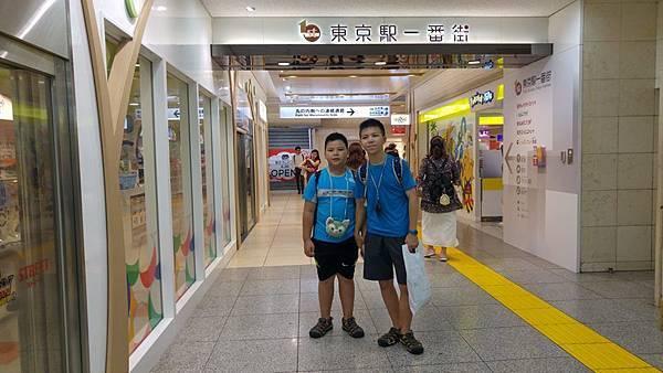 7-10東京車站13.jpg