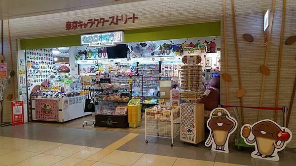 7-10東京車站15.jpg