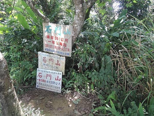 龍潭石門山14.jpg