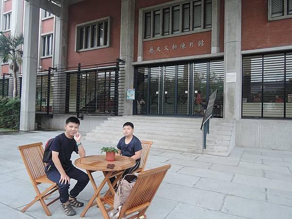 中央研究院16.jpg