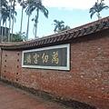 宜蘭孔廟10.jpg