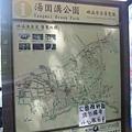 湯圍溝公園.jpg