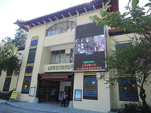 梨山文物館1.jpg