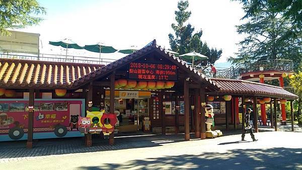 梨山遊客中心1.jpg