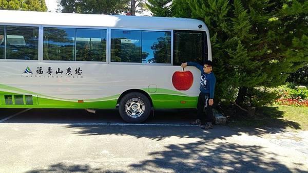 蘋果王13.jpg