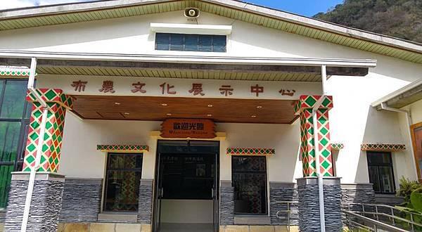 梅山遊客中心3.jpg