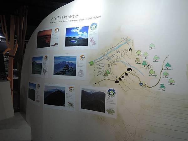 梅山遊客中心8.jpg