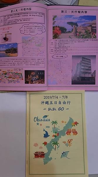 7-4台灣-1.jpg
