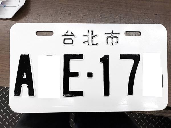 20171031_202618.jpg