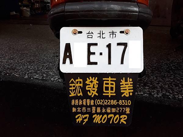 20171101_160239.jpg