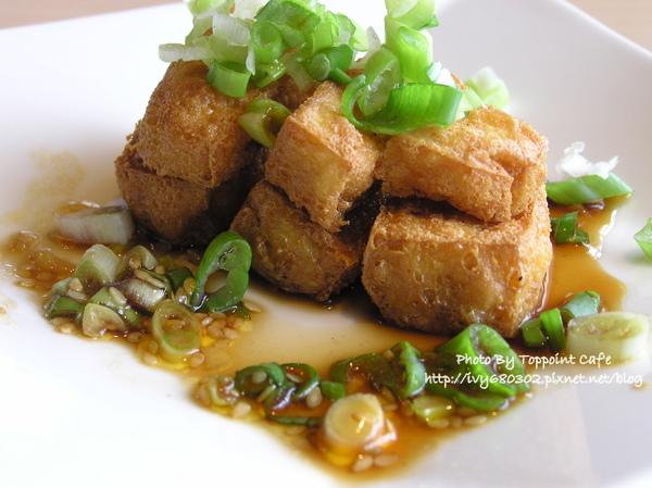 tofu6.JPG