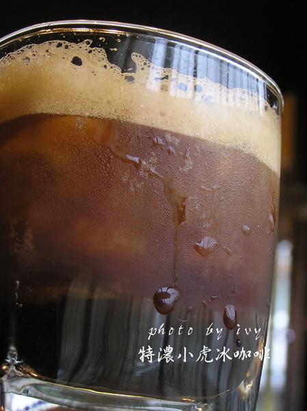 咖啡鬆餅 (3).jpg