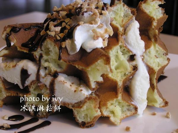 咖啡鬆餅 (5).JPG