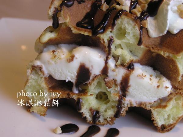 咖啡鬆餅 (7).JPG