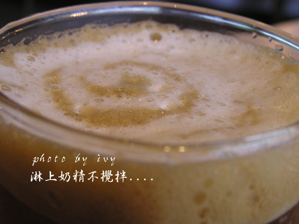 咖啡鬆餅.JPG