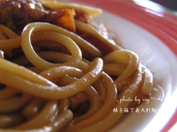 辣子雞 (1).JPG