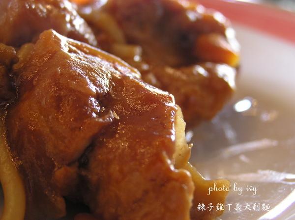 辣子雞 (2).JPG
