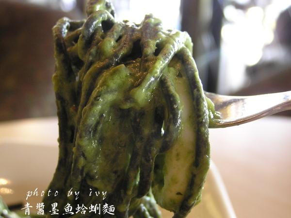 青醬墨魚 (1).JPG