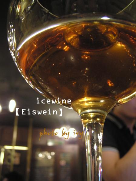 冰酒 (14).JPG