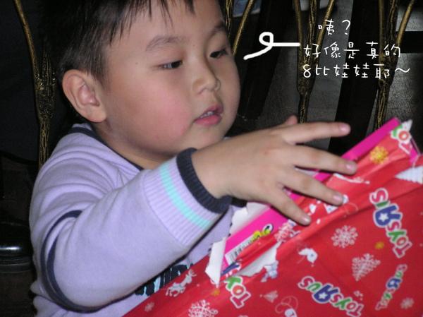 kid's x'mas (65).jpg