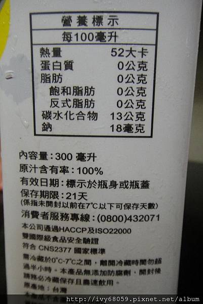 PhotoCap_DSC02054.jpg