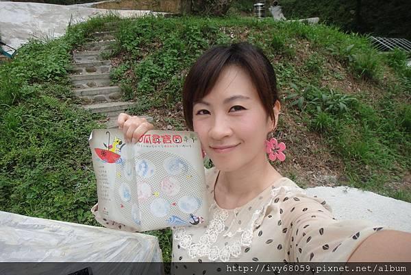 PhotoCap_DSC02890.jpg