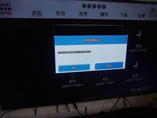 P1280775_副本.jpg