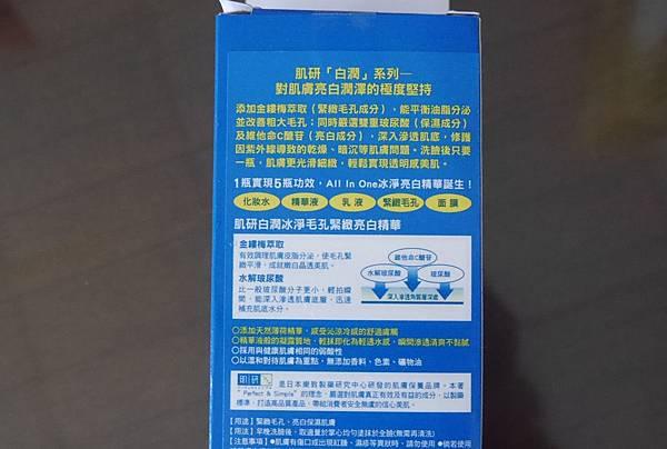 P1290119_副本.jpg