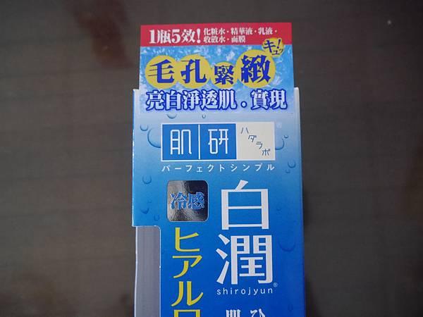 P1290121_副本.jpg