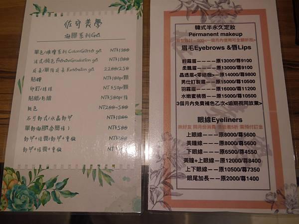 P1300078_副本.jpg
