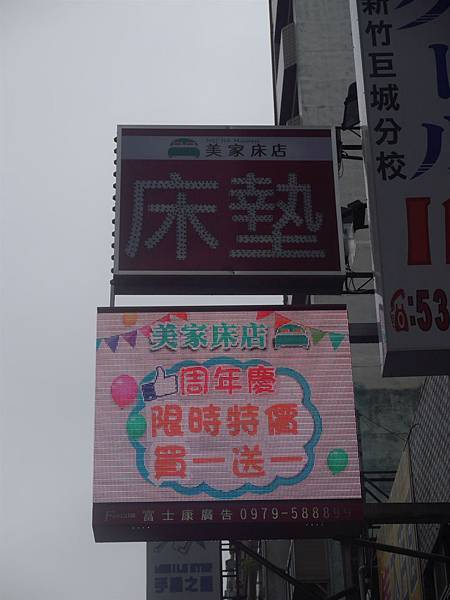 P1300243_副本.jpg