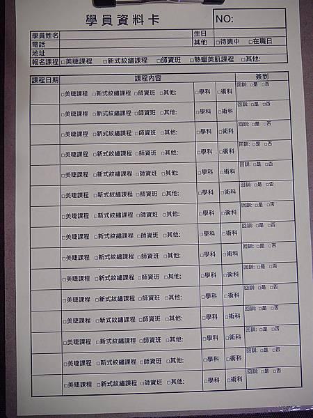 P1320034_副本.jpg