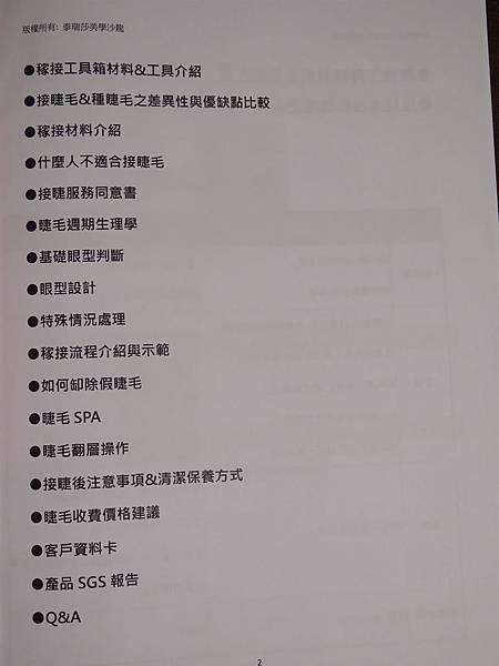 P1320033_副本.jpg