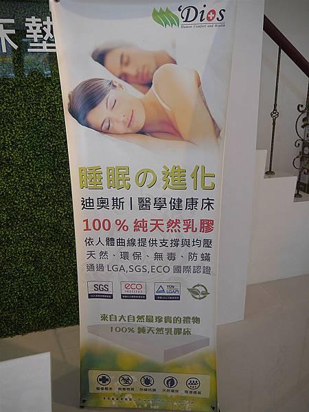P1320468_副本.jpg