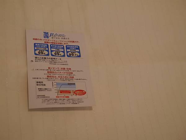 P1320488_副本.jpg