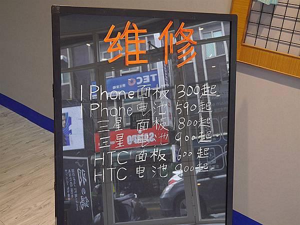 P1330439_副本.jpg