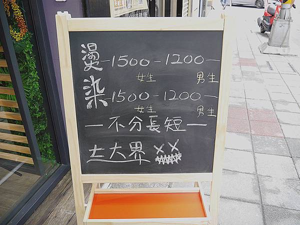 P1330484_副本.jpg