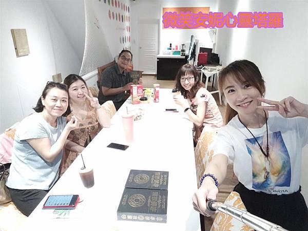 SelfieMaster-20200516-094921873_副本.jpg