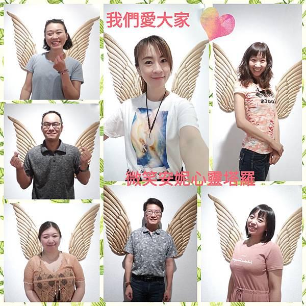 PhotoGrid_1589941139436_副本.jpg