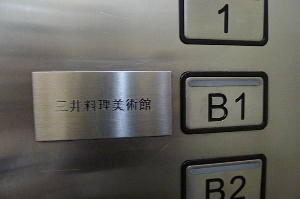 P1310533.JPG