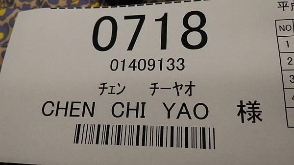 1031001.JPG