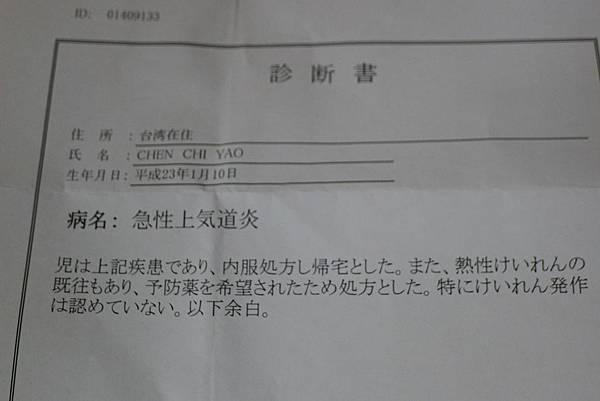 P1350483.JPG