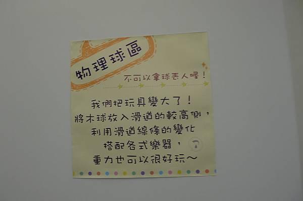 P1460060.JPG