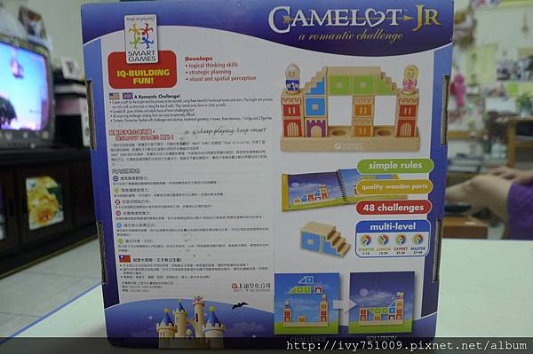 P1560985.JPG
