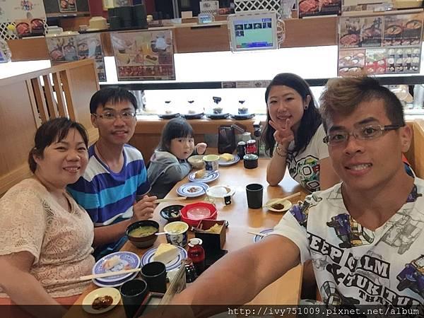 0507 沖繩去_8180.jpg