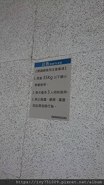 DSC_4861.JPG