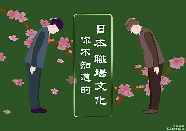 肥呆日本1-01-01.jpg