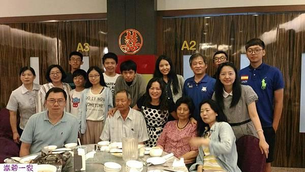 20160521萬華慶祝母親節_5684.jpg