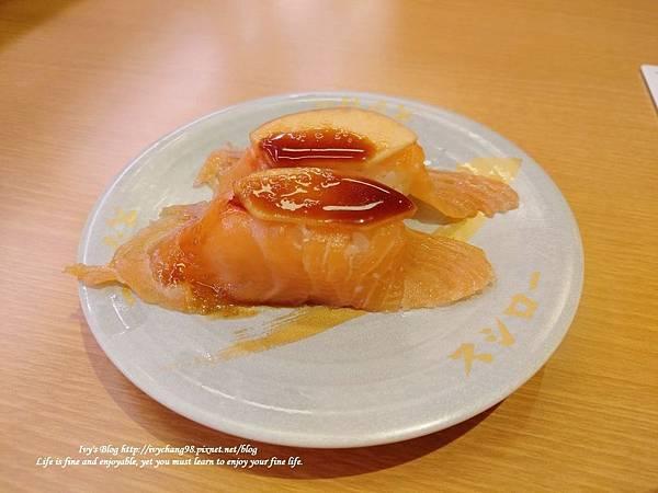 鮭魚5.jpg